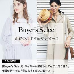 Buyer's Select