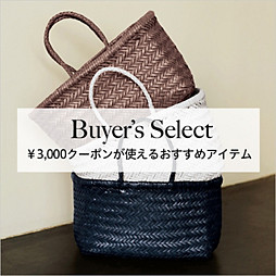 Buyer's Select