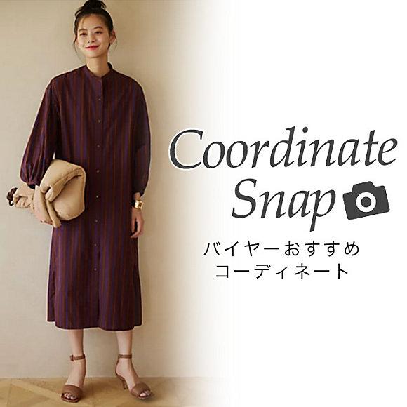 2021秋冬 最旬コーデをチェック!