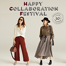 HAPPY COLLABORATION FESTIVAL