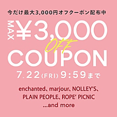 OUTER COUPON CAMPAIGN<MAX 5,000円OFF>
