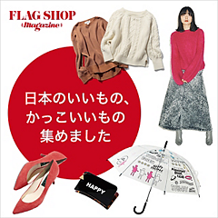 【FLAG SHOPマガジン別冊】JAPAN BOOK