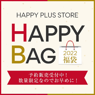 2018福袋予約販売スタート!人気ブランドはおはやめに!!