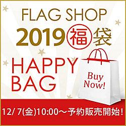 2019 FLAG SHOP 福袋