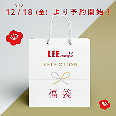 「LEEセレクト福袋」と「12closet福袋」の予約は12/18(金)10時スタート