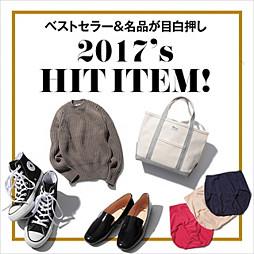 2017's HIT ITEM!