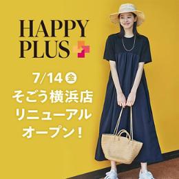 FLAG SHOPルミネ新宿店は8/2(木)まで