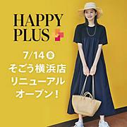 【期間限定】FLAG SHOPのリアルショップが2/23(金)OPEN!