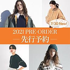 2021秋冬の先行予約会開催中!