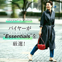 【FLAG SHOPマガジン別冊】Buyer's Voice