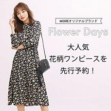 Flower Days大人気花柄ワンピースを先行予約!