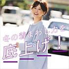 【FLAG SHOPマガジン別冊】冬の着まわし力を底上げ!
