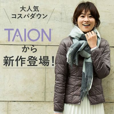 大人気コスパダウン TAIONから新作登場!