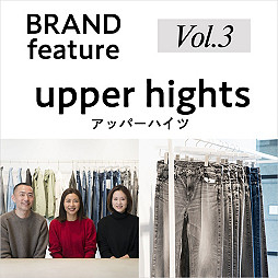 BRAND feature<Vol.3>