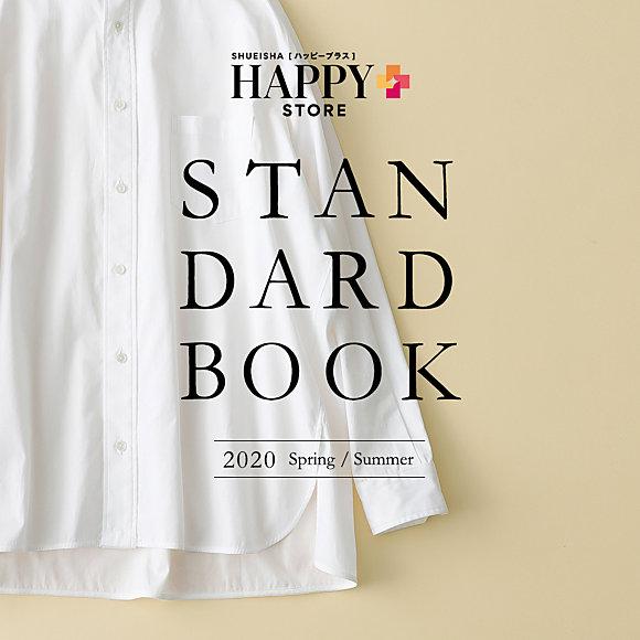 STANDARD BOOK 2020 Spring/Summer