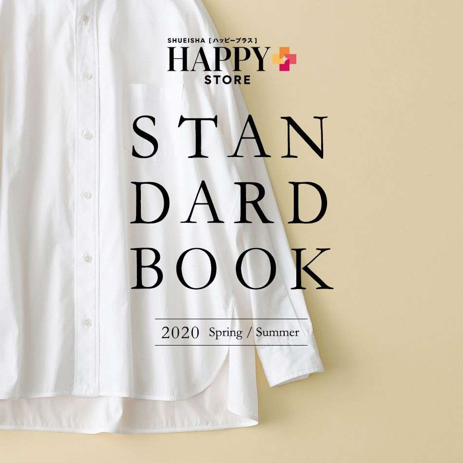 E by éclatの華奢見えコクーンワンピース 【STANDARD BOOK】
