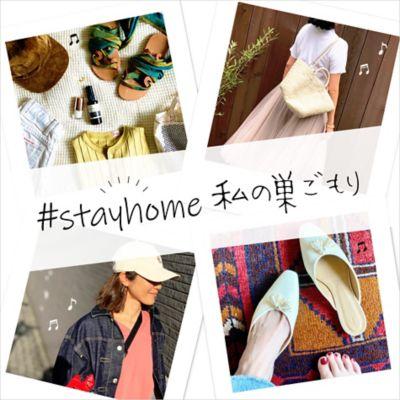 【#stayhome私の巣ごもり】ブログへのリンク画像