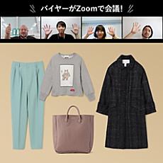 【後編】バイヤーZoom会議!2020秋これ買いアイテム
