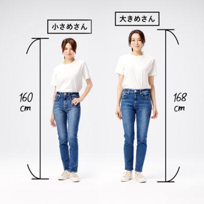 小さめと大きめどちらも似合う4つのデニム