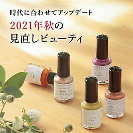 -STANDARD BOOK 2021 Autumn/Winter-掲載!