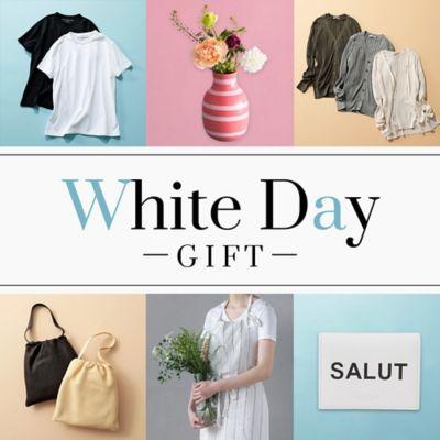 """White Day"" 日常に寄り添うお返しギフト"