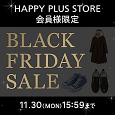 会員限定BLACK FRIDAY SALE