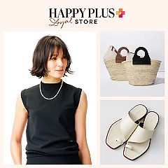 HAPPY PLUS STORE LOYAL 2021SS