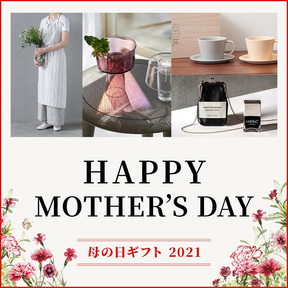 「母の日ギフト2021 HAPPY MOTHER'S DAY GIFT」バナー画像