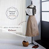 累計1200枚以上売れている、12closetの人気デニムスカートにチノ素材の新作が登場!