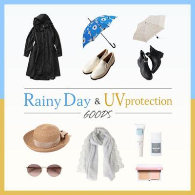 おしゃれで便利な雨の日&日焼け対策グッズ