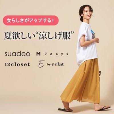 """女らしさがアップする!夏欲しい""""涼しげ服"""""""