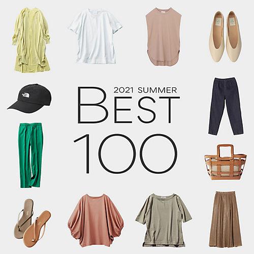 「今、本当に売れているBEST100」バナー画像