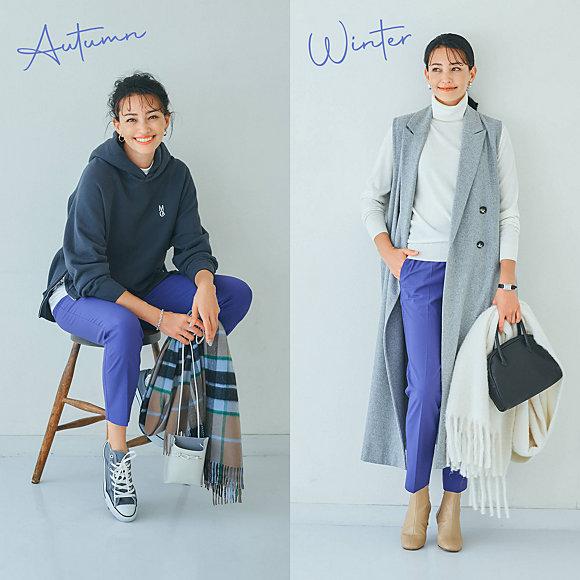 初秋から冬まで使える大人のための新定番服