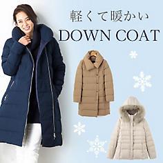 軽くて暖かいDOWN COAT