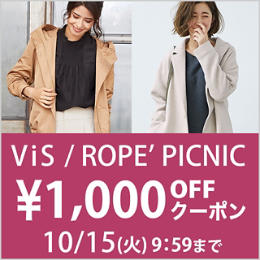 ViS、ROPE' PICNIC¥1,000オフクーポンキャンペーン