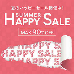 【MAX90%OFF】HAPPY SALE FINAL
