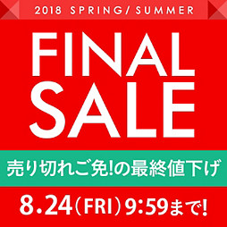 HAPPY SALE FINAL