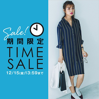 人気ブランドの対象アイテムが期間限定値下げ!12/15(金)13:59まで!
