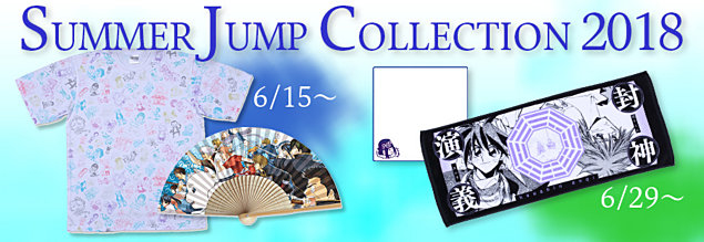 SUMMER JUMP COLLECTION 2018