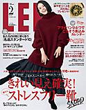 LEE 2月号掲載