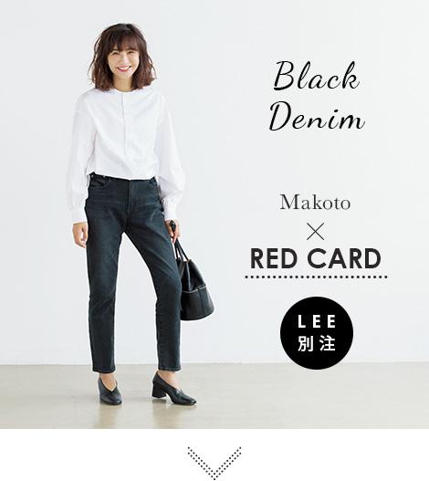 LEE 別注 Black Denim Makoto × RED CARD