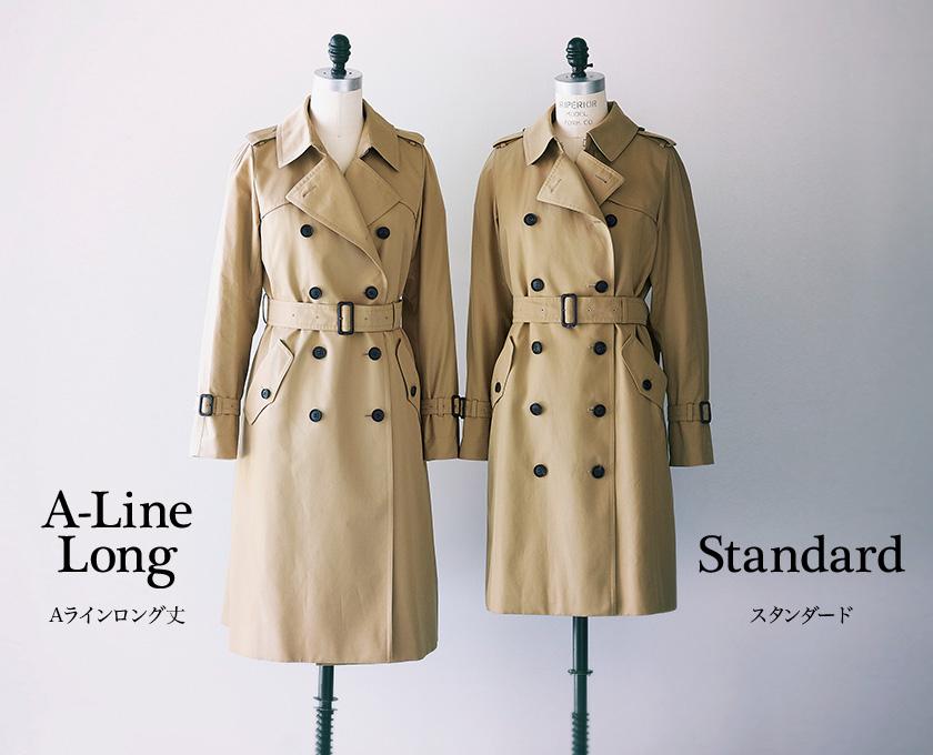 A-Line Long / Standard