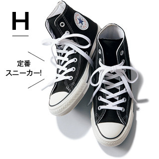H コンバース オールスター 100 カラーズ HI