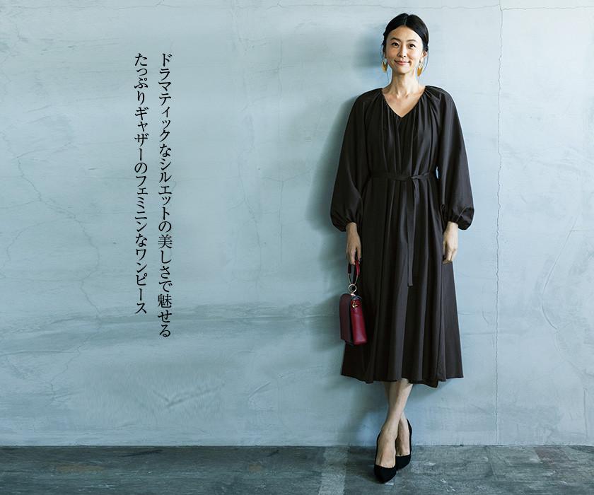 ドラマティックなシルエットの美しさで魅せる たっぷりギャザーのフェミニンなワンピース ¥39,000 + 税