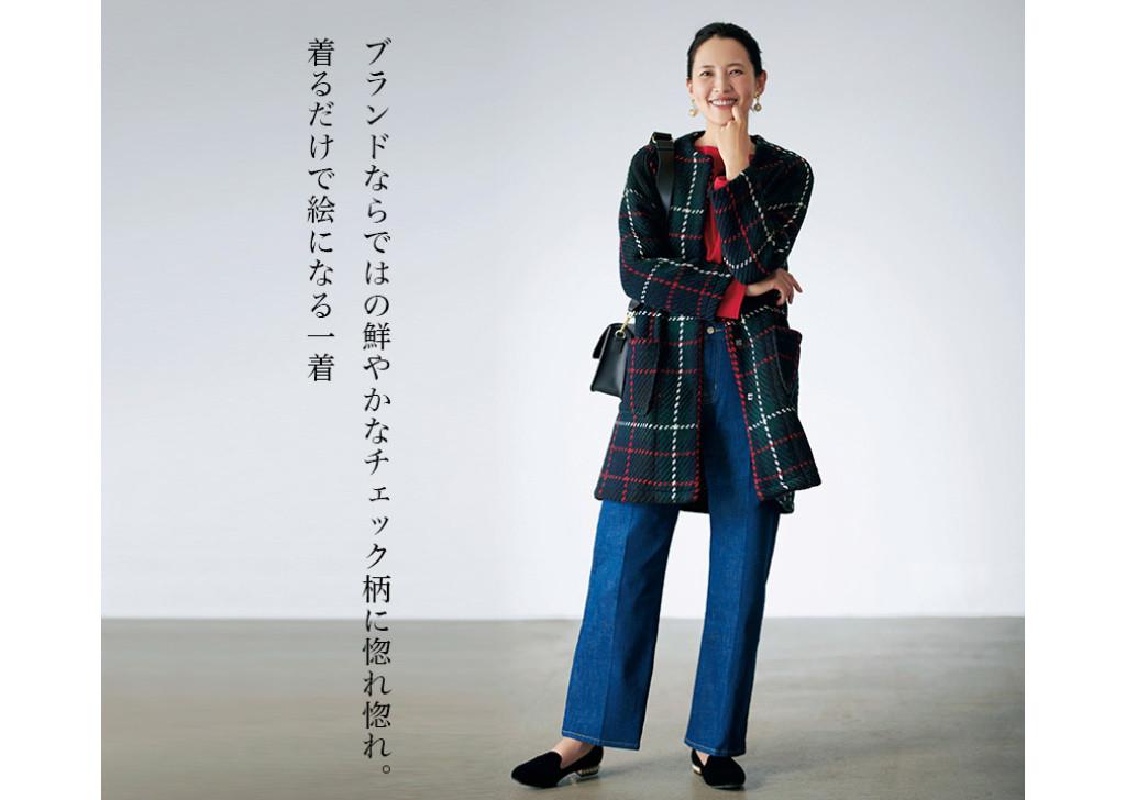 ジョン ブラニガン ラグランコート ブランドならではの鮮やかなチェック柄に惚れ惚れ。着るだけで絵になる一着