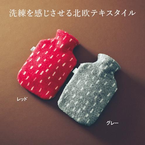 ラプアン カンクリ 湯たんぽ「PYRY(KIRIN)」