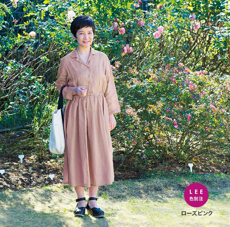 リネンギャザーワンピース(LEE 色別注 ローズピンク)