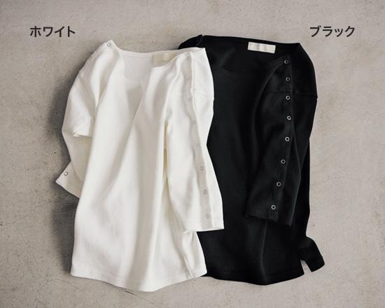 スナップTシャツ(ホワイト/ブラック)