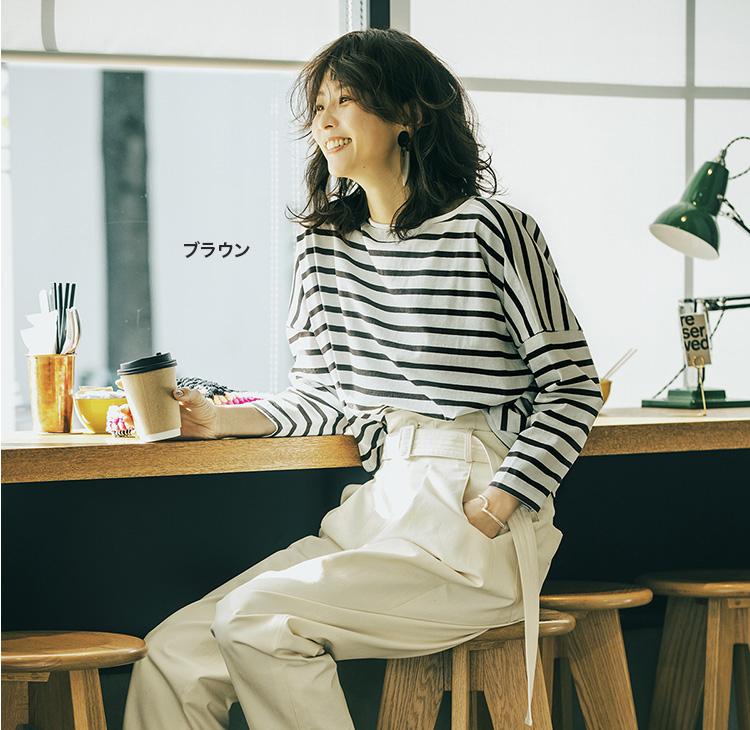 2WAYビッグボーダーTシャツ LEE色別注(ブラウン)