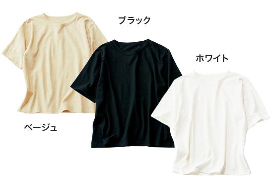 コットンリネンTシャツ(ベージュ/ブラック/ホワイト)
